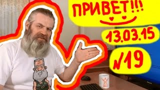 Приветы от канала 1000000Abdulla Выпуск 19