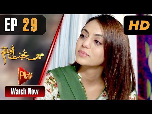 Mein Muhabbat Aur Tum - Episode 29   Play Tv Dramas   Mariya Khan, Shahzad Raza   Pakistani Drama