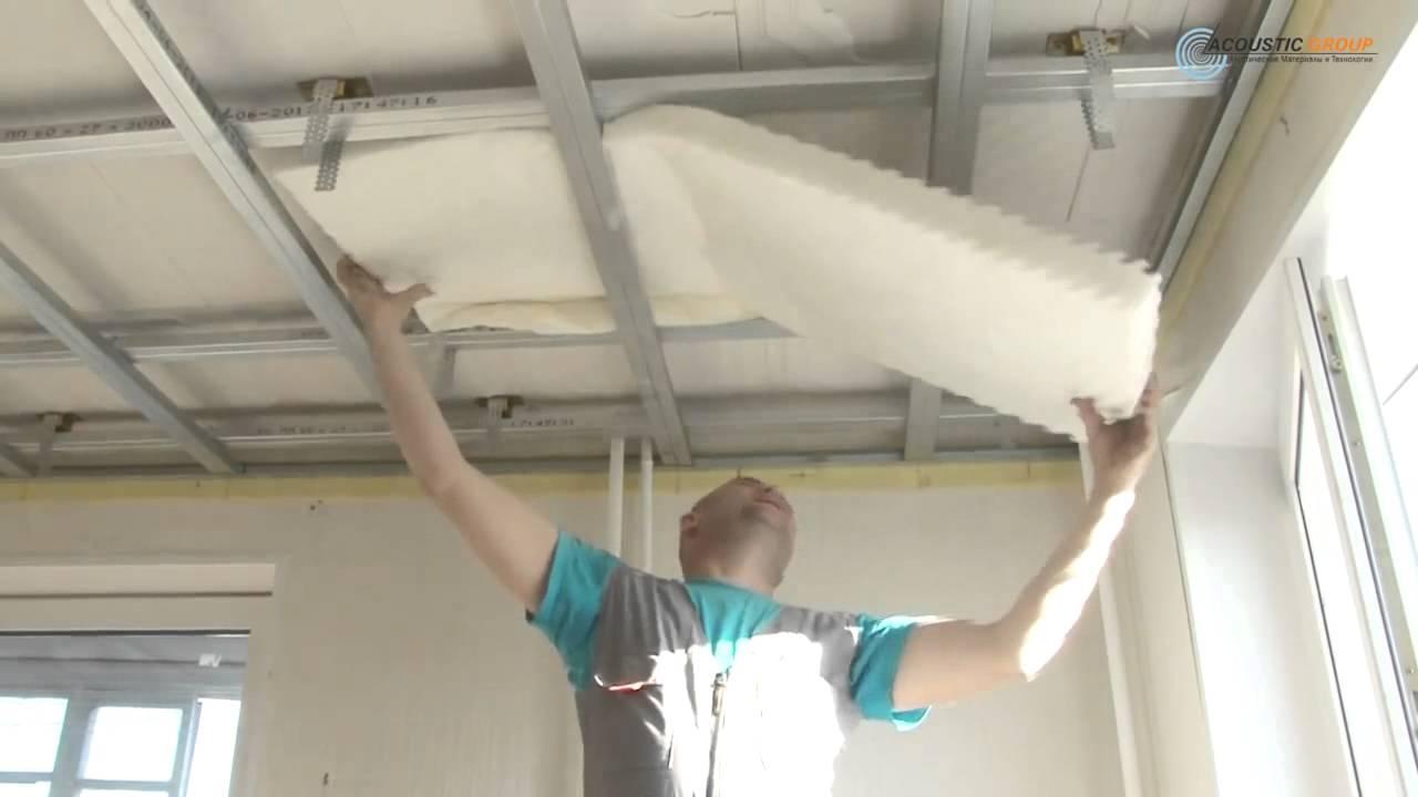 Шумоизоляция потолка в квартире изоражения