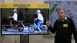 ПДД для водителей скутера #3:Что запрещено водителю скутера