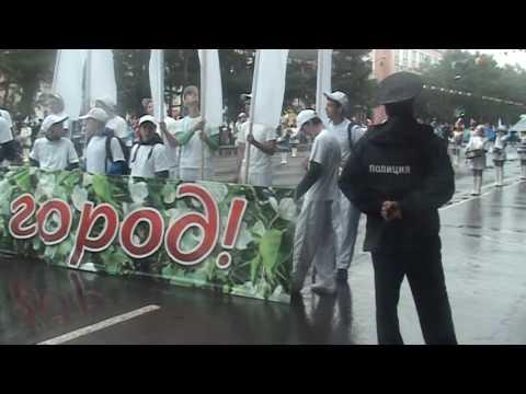 День Города Комсомольск-на-Амуре 2016 г