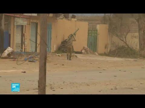 كيف السبيل لاحتواء الأزمة في ليبيا؟  - نشر قبل 50 دقيقة