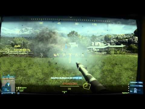Песня о Battlefield 4 (Задрота)