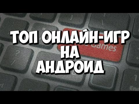 Игры Майнкрафт играть бесплатно 172