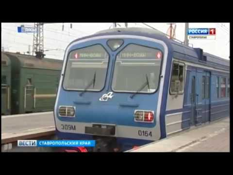 Расписание электричек изменится на Ставрополье