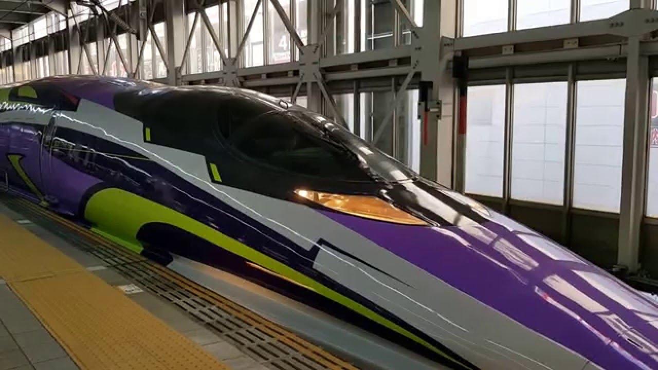 2016.01.15 新幹線 500 TYPE EVA 到著 at JR博多駅 - YouTube