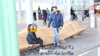 عربي طلب رقم بنت أجنبية ورفضت شاهد ردة فعلها عندما عرفت أنة لاعب كرة مشهور (مترجم عربي)