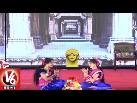 Girls  Dance Performance For V6 Songs At World Telugu Conference | V6 News