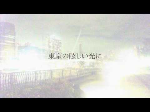 Good Coming 「東京」