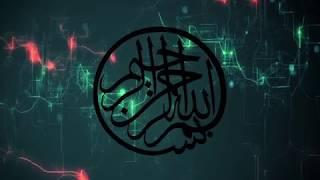 Gözünü HARAMDAN sakın  Ebu Hanzala Hoca
