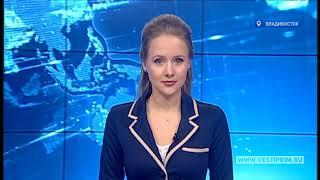 'Восток 24: Наши вести' от 11.02.2019