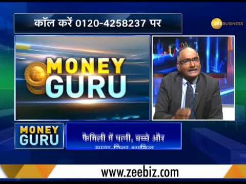 Money Guru: Know about leave travel allowance (LTA)