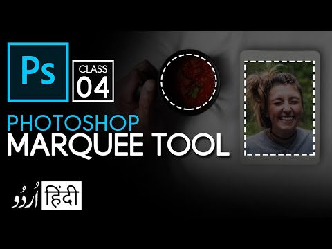 Marquee Tool - Adobe Photoshop For Beginners In Hindi / Urdu - Class 4