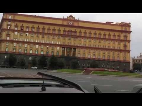 FSB and other government buildings in the center of Moscow #2
