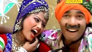 राजस्थानी सांग ॥ ब्याई रसिया तन मन आग ॥ Latest Marwadi DJ Rajasthani Song 2016