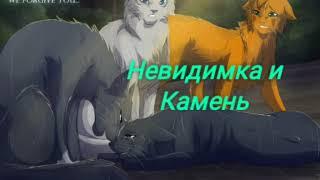 Коты-Воители/Хуманизация/(в основном аниме стиль)