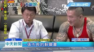 20181101中天新聞 謝龍介PK館長 大聊與「賴神」愛恨情仇
