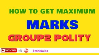 How to get maximum Marks in Gr…
