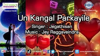 Un Kangal Paarkayile - Jegathisan