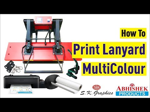 How To Print MultiColour Lanyard Printing Machine [ Complete New Guide]