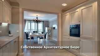 Интерьер квартиры - дизайн интерьера, ремонт 130 м, Киев(Академия ремонта