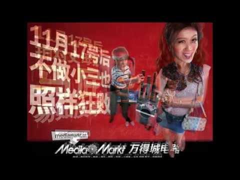 2010 MEDIAMARKT CHINA INTRO CAMPAIGN