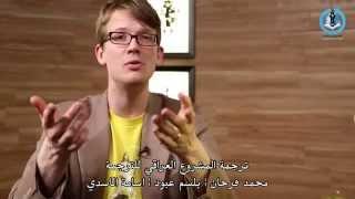 كورس علم النفس | الحلقة الثالثة | كيمياء الدماغ