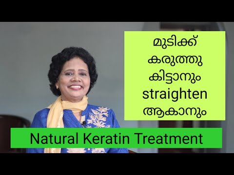Keratin Treatment ചെയ്തു മുടി കരുത്തുറ്റതാക്കാം | Dr Lizy K Vaidian from YouTube · Duration:  10 minutes 9 seconds