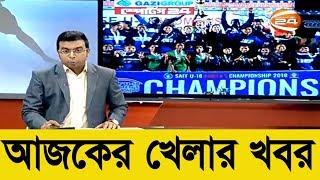bd Sports News Today 10 October 2018 Bangladesh Latest Cricket News Today Update All Sports News