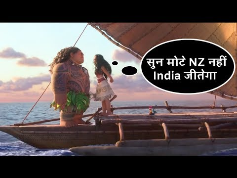 Moana Funny Dubbing Video In Hindi | Funny Dubbing In Hindi By Rajat On The Go