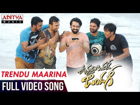 Trendu Maarina Video Song | Vunnadhi Okate...