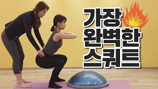 무릎통증해결과 밸런스운동을 도와줄 보수볼을 이용한 완벽…