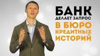 видео О том, какая должна быть зарплата, чтобы взять ипотеку