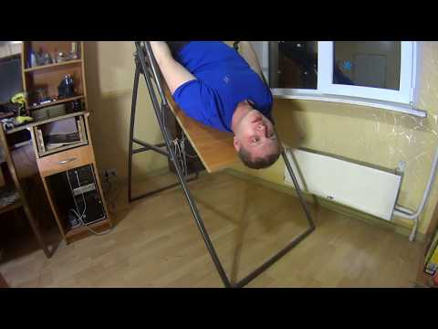 Вопрос: Как использовать переворачивающийся стол при болях в спине?
