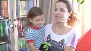 В Новом Уренгое заработал благотворительный проект «Семейная азбука»