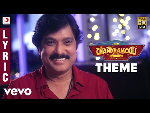 Mr. Chandramouli - Theme Lyric | Sam C.S & Brindha Sivakumar