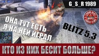 WoT Blitz - Топ самых токсичных танков - World of Tanks Blitz (WoTB)