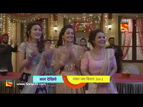 Shankar Jai Kishan 3 In 1- शंकर जय किशन 3 In 1 - Ep 9 - Coming Up Next