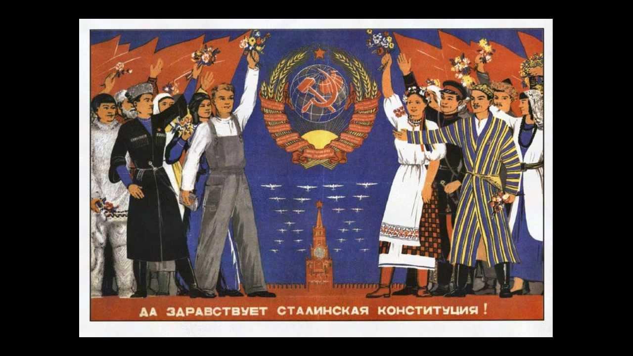Bolszewickie Plakaty Propagandowe I Pieśni Rewolucyjne