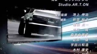 Initial D Fifth Stage ending