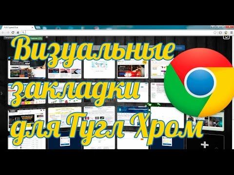 Как удалить браузер Гугл Хром с компьютера полностью