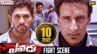 Download Video Yevadu Movie || Allu Arjun Ultimate Fight Scene || Allu Arjun, Kajal Aggarwal MP3 3GP MP4