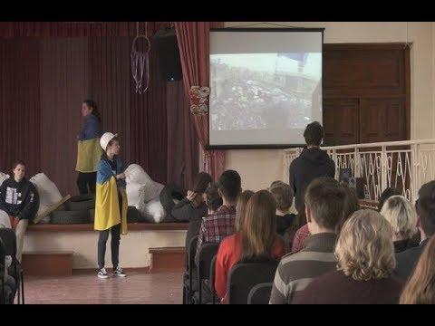 mistotvpoltava: Студенти УАЛ провели урок пам'яті «Революція гідності»