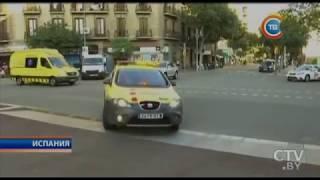 «Испания поражена террором джихадистов»: второй за сутки теракт произошел в Испании