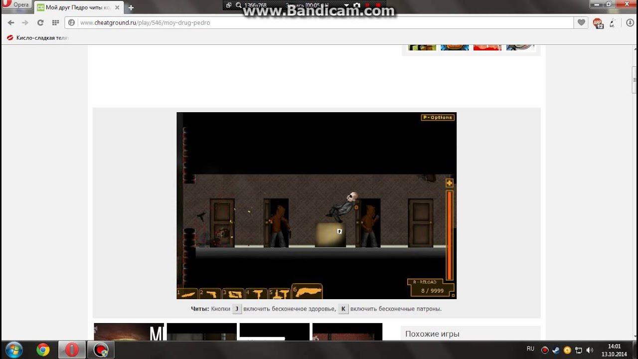 Игры для Андроид игры - Y8.COM