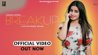 BREAKUP (OFFICIAL VIDEO) | MANISHA SHARMA & POONAM RAHEJA