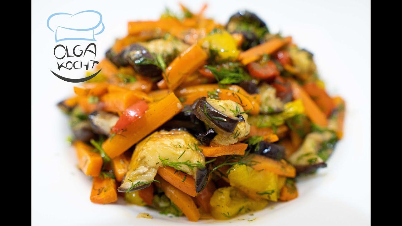 Ofengemüse mit Auberginen und Paprika - Leckerer und Schonender Veganer Salat