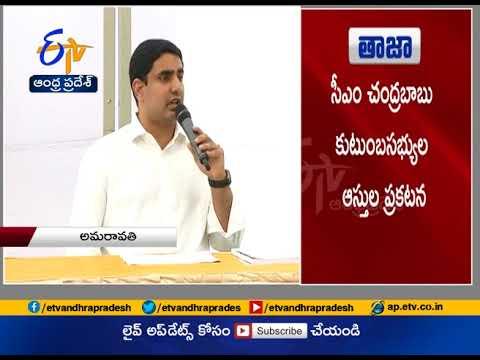 Details of Nara Family Assets | Announced by Minister Lokesh | at Vijayawada