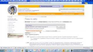 урок по регистрации ИП в ФНС РФ(, 2014-04-21T07:26:05.000Z)
