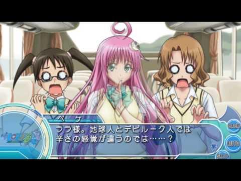 PPSSPP 0.9.1 - To Love Ru Doki Doki Rinkai Gakkou Hen